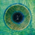 BURNOUT SYNDROMES/孔雀(通常盤) CD