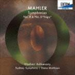 ウラディーミル・アシュケナージ(cond)/マーラー: 交響曲第4番&第6番 悲劇的 CD