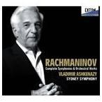 ウラディーミル・アシュケナージ/シドニー交響楽団/ラフマニノフ: 交響曲管・弦楽曲全集 CD