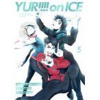 (初回仕様)ユーリ!!! on ICE 5 DVD DVD