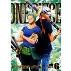 (初回仕様)ONE PIECE ワンピース 18THシーズン ゾウ編 piece.6 DVD