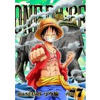 ONE PIECE ワンピース 18THシーズン ゾウ編 piece.7 DVD