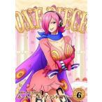 (初回仕様)ONE PIECE ワンピース 19THシーズン ホールケーキアイランド編 piece.6 DVD