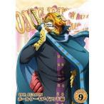 (初回仕様)ONE PIECE ワンピース 19THシーズン ホールケーキアイランド編 piece.9 DVD