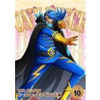 (初回仕様)ONE PIECE ワンピース 19THシーズン ホールケーキアイランド編 piece.10 DVD