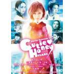 CUTIE HONEY -TEARS- DVD通常版 DVD