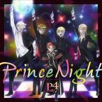 P4 with T/Prince Night〜どこにいたのさ!? MY PRINCESS〜 CD