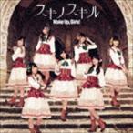 Wake Up,Girls! / スキノスキル(CD+DVD) [CD]