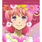西園寺レオ(CV.永塚拓馬) / KING OF PRISM Shiny Seven Stars マイソングシングルシリーズ Twinkle☆Twinkle/Love & Peace Forever [CD]