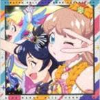 キラッとプリ☆チャン♪ソングコレクション〜リングマリィ・だいあ チャンネル〜 DX(CD+DVD) [CD]