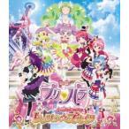 映画プリパラ み〜んなのあこがれ♪レッツゴー☆プリパリ(Blu-ray Disc) Blu-ray