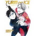 ユーリ!!! on ICE 1 BD Blu-ray