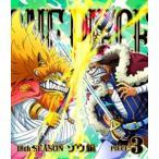 ONE PIECE ワンピース 18THシーズン ゾウ編 piece.3 Blu-ray
