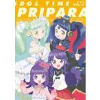 アイドルタイム プリパラ Blu-ray BOX-4 [Blu-ray]