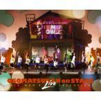 おそ松さん on STAGE 〜SIX MEN'S LIVE SELECTION〜Blu-ray Disc+CD付特装版 [Blu-ray]