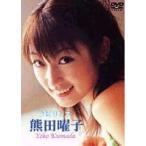 ラビリンス DVD