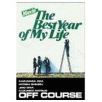 Movie The Best Year Of My Life  DVD