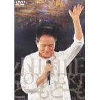 """小田和正コンサート""""どーもどーも""""その日が来るまでin東京ドーム DVD"""