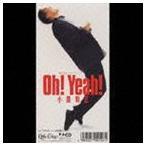小田和正 / Oh!Yeah!/ラブ・ストーリーは突然に [CD]