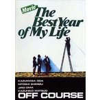 Movie The Best Year Of My Life Blu-ray Disc