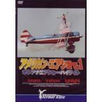 """アメリカン・エアショー VOL.1 """"TOMCAT FINAL"""" DVD"""