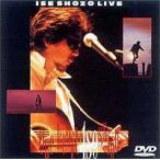 伊勢正三/ISE SHOZO LIVE One Heart 1 session DVD