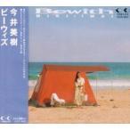 今井美樹/ビーウイズ CD