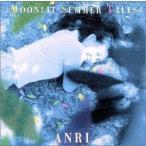 杏里/Moonlit Summer Tales CD