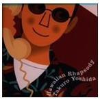 吉田拓郎/Hawaiian Rhapsody CD
