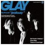 """GLAY/My Private """"Jealousy"""" CD"""