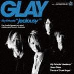 "GLAY/My Private ""Jealousy""(CD+DVD) CD"