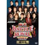 麻雀BATTLE ROYAL 2013 副将戦 DVD