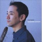 益田正洋(g)/カンタービレ CD