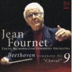 フルネ/都響/30年の軌跡-奇跡の名演集成 4 ベートーヴェン: 交響曲 第9番 合唱つき CD