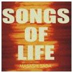 さだまさし/償い SONGS OF LIFE CD
