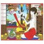 さだまさし/天晴〜オールタイム・ベスト〜(通常盤) CD