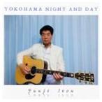 伊藤ゆうじ(el-g、ac-g)/YOKOHAMA NIGHT AND DAY CD