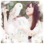 今井麻美 / この雲の果て(数量限定盤/CD+ブルーレイ) [CD]
