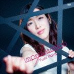 原由実 / improvisation [CD]