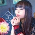 今井麻美 / Words of GRACE(通常盤/CD+DVD) [CD]