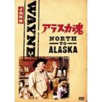 アラスカ魂 DVD