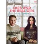 ラースと、その彼女  DVD