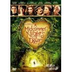 真夏の夜の夢 DVD