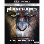 猿の惑星 トリロジーBOX<4K ULTRA HD+3D+2Dブルーレイ/8枚組> Blu-ray