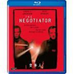 交渉人 Blu-ray