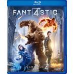 ファンタスティック・フォー(2015) Blu-ray