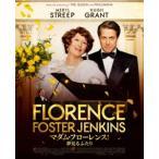 マダム・フローレンス! 夢見るふたり Blu-ray