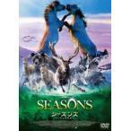シーズンズ 2万年の地球旅行 DVD スタンダード・エディション DVD