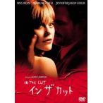 イン ザ カット [DVD]