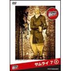 サムライ 7 第8巻 GONZO THE BEST シリーズ DVD